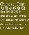 Jin Mei Lang man Hei kuang Font-Traditional Chinese