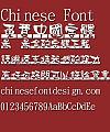 Jin Mei Lang man Jing she Font-Traditional Chinese