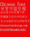 Jin Mei Lang man Kong xin ti Font-Traditional Chinese