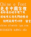 Jin Mei Mao Bei kai Font-Traditional Chinese