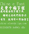 Jin Mei Mao bian xing Font-Traditional Chinese