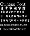 Jin Mei Mao kai Po lie ti Font-Traditional Chinese