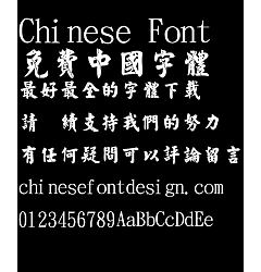 Permalink to Jin Mei Mao kai Po lie ti Font-Traditional Chinese