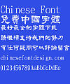 Jin Mei Mao li Po lie Font-Traditional Chinese