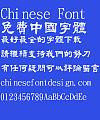 Jin Mei Mao li Po lie Font-Traditional Chinese