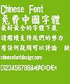 Jin Mei Mao zhang kai Font-Traditional Chinese
