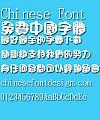 Jin Mei Mei gong bian ti Font-Traditional Chinese