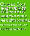 Jin Mei Si fang yuan kuan ti Font-Traditional Chinese