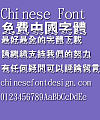 Jin Mei Super black running Font-Traditional Chinese