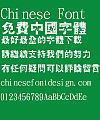 Jin Mei Te hei Da xiao yan Font-Traditional Chinese