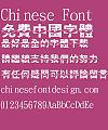 Jin Mei Te hei Zhan chi Font-Traditional Chinese