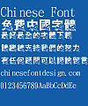 Jin Mei Te hei dun tui Font-Traditional Chinese