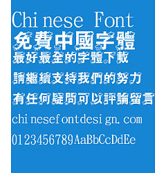 Permalink to Jin Mei Te hei overcast and rainy Font-Traditional Chinese