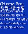 Jin Mei Xiao pi pi Font-Traditional Chinese