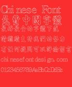 Jin Mei Zhang kai Kong xin Font-Traditional Chinese