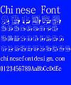 Jin Mei Zhong hei fu ti Font-Traditional Chinese