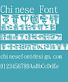 Jin Mei romantic fan bai Font-Traditional Chinese