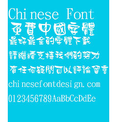 Permalink to Jin Mei romantic lightning Font-Traditional Chinese