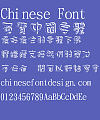 Jin Mei romantic stereo Font-Traditional Chinese