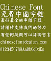 Jin mei Yan kai Big footprints Font-Traditional Chinese