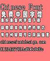 Jin mei Zhong yuan Font-Traditional Chinese