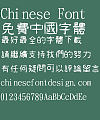 Jin mei section Font-Traditional Chinese