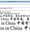 Jin qiao Xing kai Font-Simplified Chinese