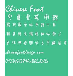Permalink to Jin wen Da zhuan ti Font- Simplified Chinese