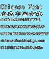 Kun luen Cu li shu Font-Simplified Chinese