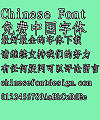 Kun luen Fang song Font-Simplified Chinese