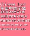 Kun luen Hei ti Font-Simplified Chinese