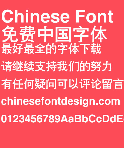 microsoft office chinese fonts - Freeware Free Download