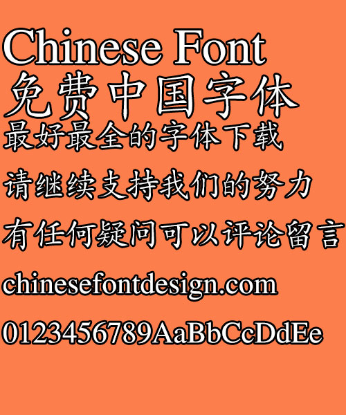 Chinese fonts in Windows 7 and Vista :: Pinyin Joe