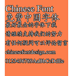 Microsoft Fonts – Free Chinese Font Download
