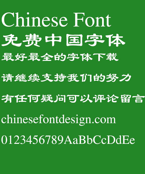 Chinese Fonts - download.cnet.com