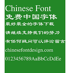 Permalink to Microsoft Li shu Font-Simplified Chinese