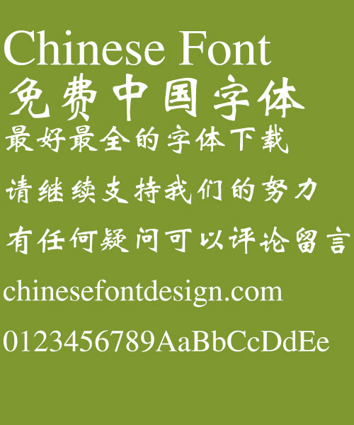 Microsoft Wei bei Font Simplified Chinese  Microsoft Wei bei Font Simplified Chinese  Simplified Chinese Font