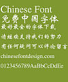 Microsoft Wei bei Font-Simplified Chinese