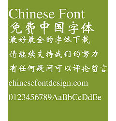 Permalink to Microsoft Wei bei Font-Simplified Chinese