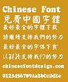 Quan zhen Yan ti Font-Traditional Chinese