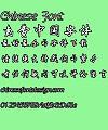 Shu ti Fang An jing chen pen Xing shu Font-Simplified Chinese