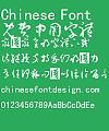 Sun guo ting shu pu ti Font-Simplified Chinese