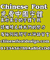 Super century Cu Yan kai Font – Traditional Chinese