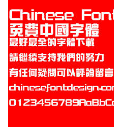 Permalink to Super century Cu Zong yi Font – Traditional Chinese