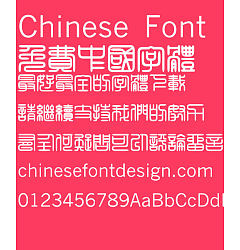 Permalink to Super century Cu jiao zhuan Font – Traditional Chinese
