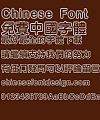 Super century Cu yuan ti Shuang kong Font – Traditional Chinese