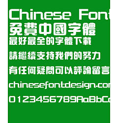 Permalink to Super century Cu yuan yi Font – Traditional Chinese
