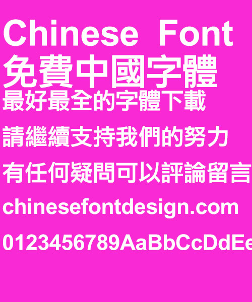 Super century New Cu hei Font - Traditional Chinese