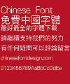 Super century Xi hei ti Font – Traditional Chinese