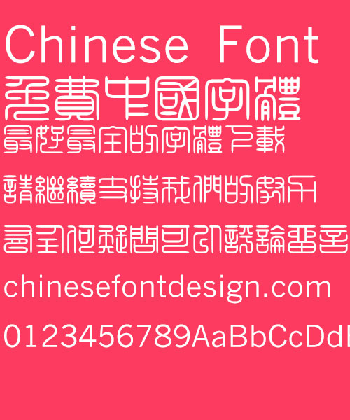 Super century Xi jiao zhuan Font - Traditional Chinese